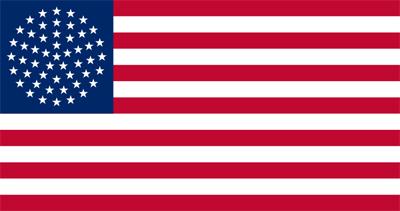http://51starflag.com/images/burst-med.png